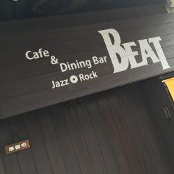愛知県豊田市 Cafe Diner Beat