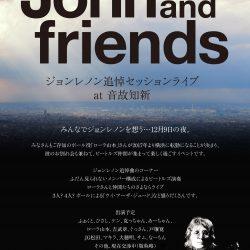ジョンレノン追悼