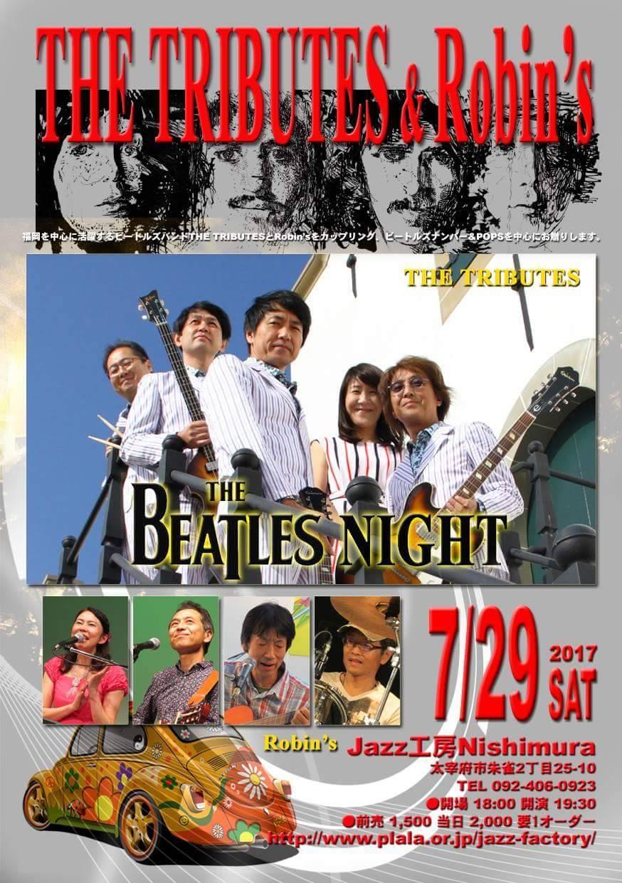 Jazz工房Nishimura